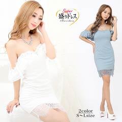 【盛りドレス】[SMLサイズ]胸元パールビジュー付きオフショルタイトミニドレス[3サイズ展開]