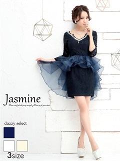 [jasmine]総レース長袖テール風ペプラムタイトミニドレス[特別クーポンで半額]