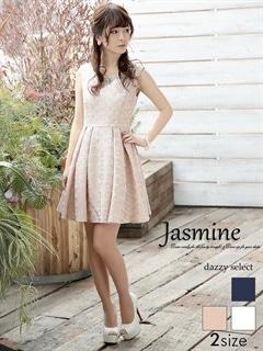 [jasmine]デコルテパールビジュー付き花刺繍Aラインミニドレス[特別クーポンで半額]