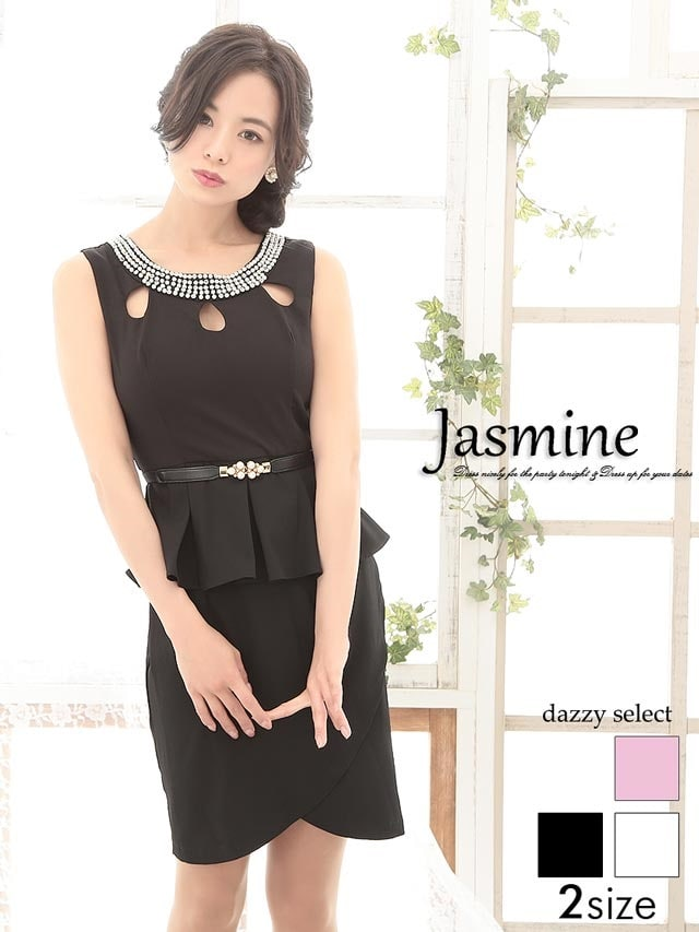 [jasmine]パールビジューベルト付きペプラムタイトミニドレス
