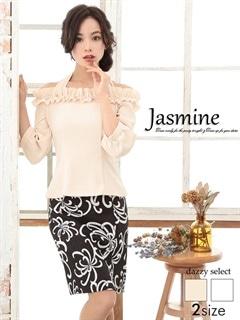 [2ピース][jasmine]ネックリボン付きフリルオフショルタイトミニドレス