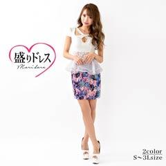 【盛りドレス】[SMLサイズ]ウエスト透けホールカットボタニカル柄ペプラムタイトミニドレス[3サイズ展開]