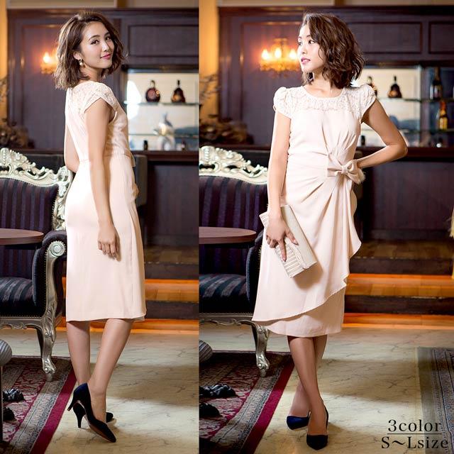 [SMLサイズ]巻きスカート風ウエストリボンミディタイトドレス[3サイズ展開]