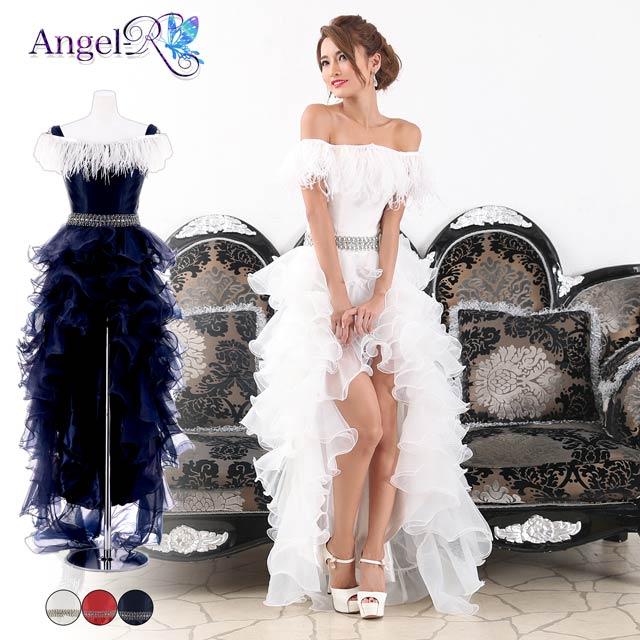 【P★10倍】[AngelR]ボリュームフリルオフショルダー前ミニロングドレス[AR7338][送料無料]