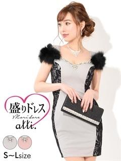 1/22UP【盛りドレス】[SMLサイズ]ファー付きサイドレースタイトミニドレス[3サイズ展開]