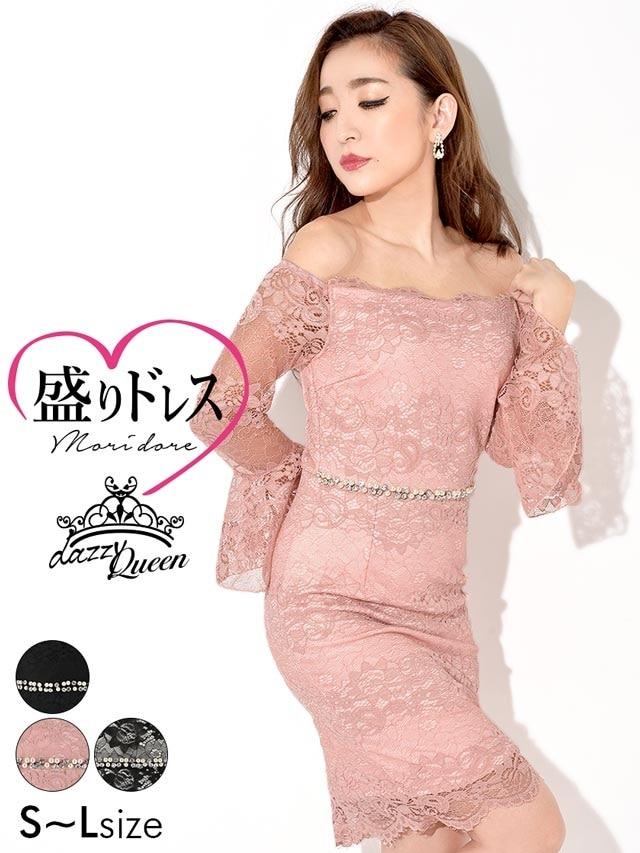 【盛りドレス】[SMLサイズ]パールビジュー付き総レースオフショルタイトミニドレス[3サイズ展開]