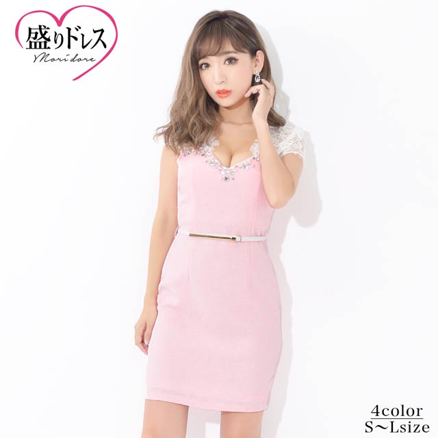 【盛りドレス】[SMLサイズ]ベルト付レース袖ツイードタイトミニドレス[3サイズ展開]