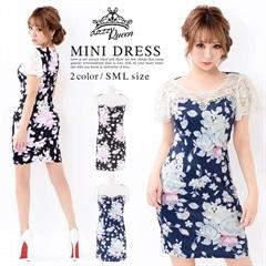 [SMLサイズ]フレアレース袖付水彩flower柄タイトミニドレス[3サイズ展開