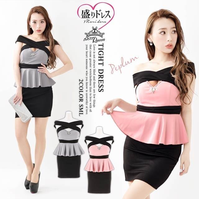 【盛りドレス】[SMLサイズ]デコルテクロスオフショルxペプラムタイトミニドレス[3サイズ展開]