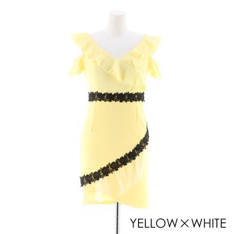 [SMLサイズ]刺繍入りオープンショルダーフリルタイトミニドレス[3サイズ展開](イエロー×ホワイト-Sサイズ)