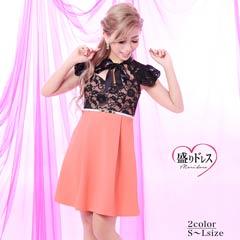 7/29UP【盛りドレス】[SMLサイズ]ネックリボン谷間ホール付きAラインミニドレス[3サイズ展開]