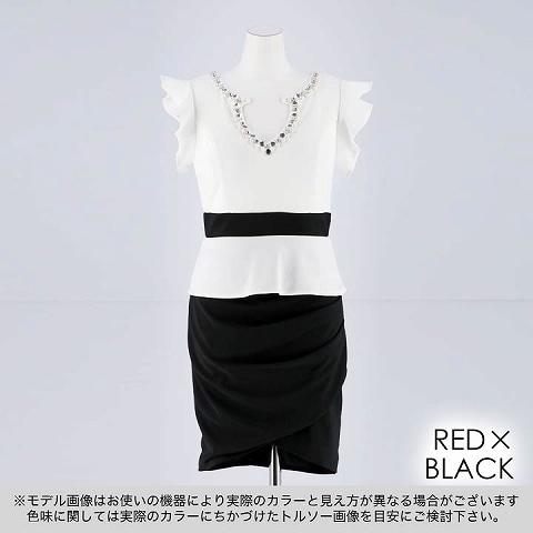 [SMLサイズ]デコルテビジューバイカラータイトミニドレス[3サイズ展開](ホワイトXブラック-Sサイズ)