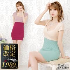 7/1UP[SMLサイズ]谷間魅せバイカラータイトミニドレス[3サイズ展開]