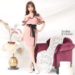 [SMLサイズ]大判フリルバイカラー袖付きオフショルタイトミニドレス[3サイズ展開]
