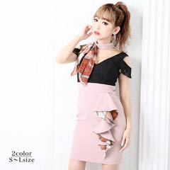 10/21UP[SMLサイズ]スカーフ付きフリルバイカラータイトミニドレス[3サイズ展開]