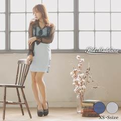 [XS/Sサイズ]シアーロングスリーブタイトミニドレス[桜井みづき着用/petit madeleine(プティマドレーヌ)]