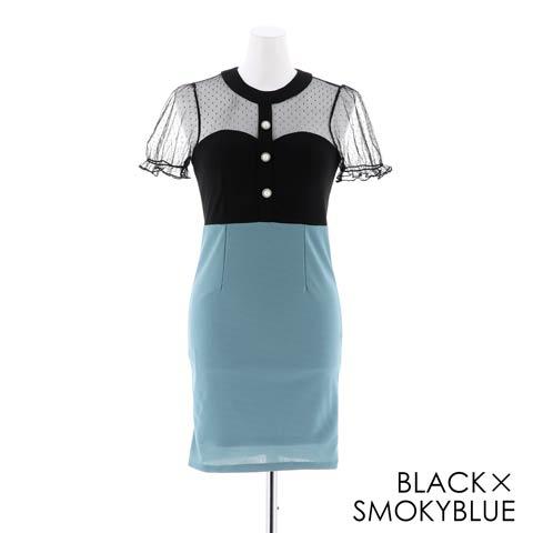 [SMLサイズ]ミニドットチュールタイトミニドレス[3サイズ展開](ブラックXスモーキーブルー-Sサイズ)
