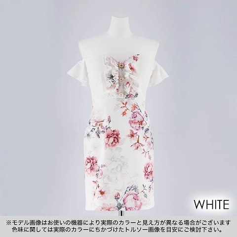 [SMLサイズ]胸元フリルオフショル花柄タイトミニドレス[3サイズ展開](ホワイト-Sサイズ)