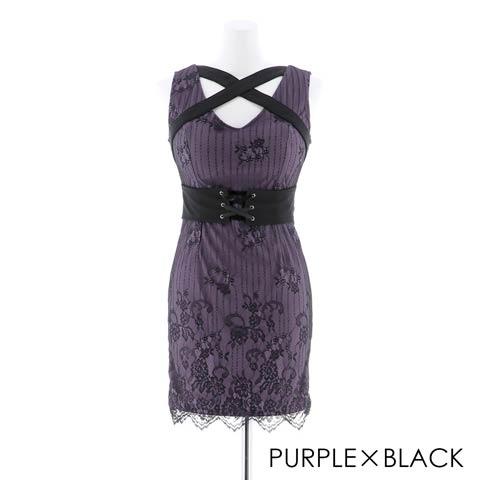 【盛りドレス】[SMLサイズ]クロスデザインレースタイトミニドレス[3サイズ展開](パープル×ブラック-XS)