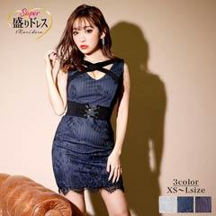 【盛りドレス】[SMLサイズ]クロスデザインレースタイトミニドレス[3サイズ展開]