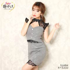 【盛りドレス】[SMLサイズ]ハイネックフラワーレースタイトミニドレス[3サイズ展開]