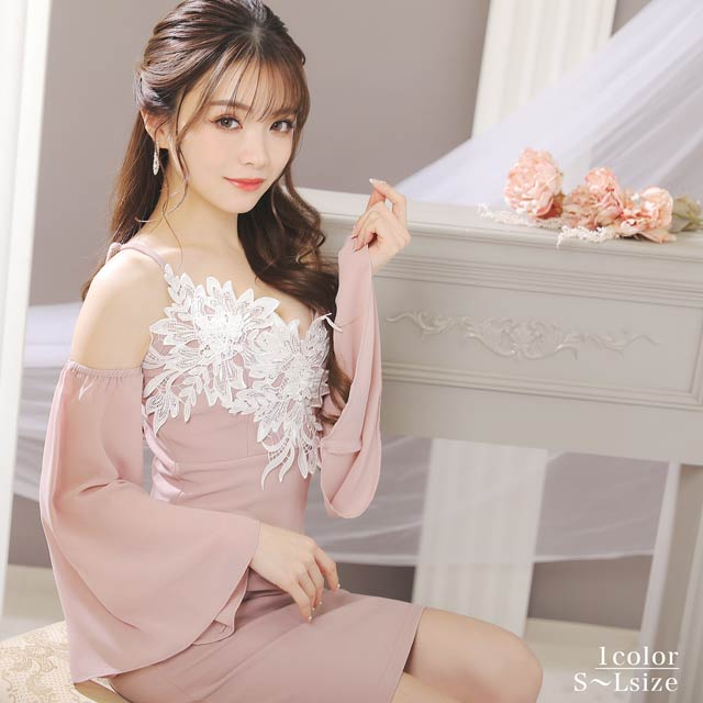 [SMLサイズ]フラワー刺繍ロングフレアスリーブオフショルタイトミニドレス[3サイズ展開]