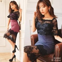 [SMLサイズ]アンブレラスリーブシアーレースタイト膝丈ドレス[3サイズ展開]