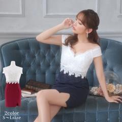 [SMLサイズ]スパンコールフラワーレースオフショルタイトミニドレス[3サイズ展開]