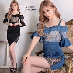 [SMLサイズ]ヌーディーレースドレープスカートタイトミニドレスタイトミニドレス[3サイズ展開]