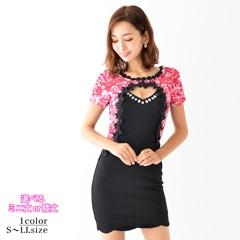 [SML/3サイズ]花柄刺繍付ピュアホワイトレイヤード風袖付きタイトミニドレス
