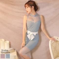 [SMLサイズ]スモーキータイト膝丈ドレス[3サイズ展開]