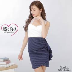 【盛りドレス】[XS~Lサイズ]デコルテオープンハイネックレースタイトミニドレス[4サイズ展開]
