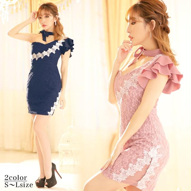 【応援ドレス】[SMLサイズ]ワンショル総レースタイトミニドレス[3サイズ展開]