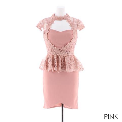 【応援ドレス】[SMLサイズ]谷間見せレースペプラムタイトミニドレス[3サイズ展開](ピンク-Sサイズ)