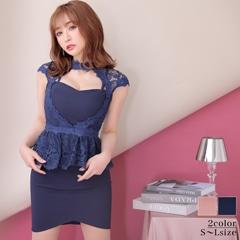 【応援ドレス】[SMLサイズ]谷間見せレースペプラムタイトミニドレス[3サイズ展開]