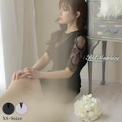 [XS/Sサイズ]ブラックレースシンプルタイト膝丈ドレス[2サイズ展開][桜井みづき着用/petit madeleine(プティマドレーヌ)]