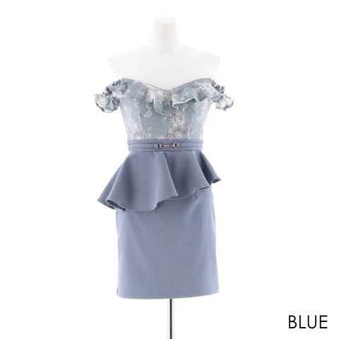 [SMLサイズ]オフショル変形ペプラムタイトミニドレス[3サイズ展開](ブルー-Sサイズ)