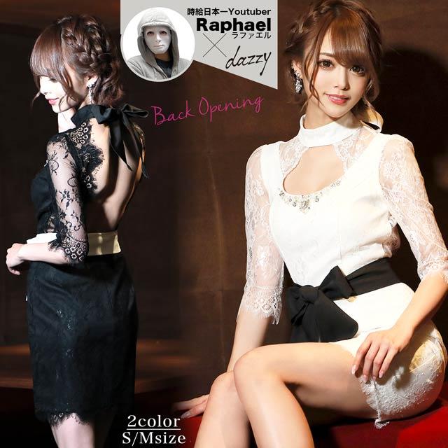 2/14UP[S/Mサイズ]袖付きレースウエストリボンタイトドレス[2サイズ展開][送料無料]