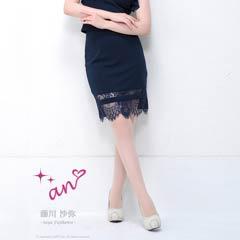 7/10UP[an]ワンカラー裾レースタイトミニスカート単品[AOC-SK017]