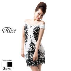 【P★10倍】[Alice][SMLサイズ]幾何学模様オフショルダータイトミニドレス[3サイズ展開][52636][送料無料]