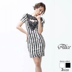 【P★10倍】[Alice][SMLサイズ]ストライプレースタイトミニドレス[3サイズ展開][52667]