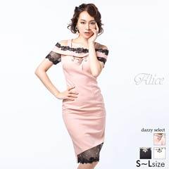 【P★10倍】[Alice][52714]オフショルスリーブ谷間魅せタイトミニドレス