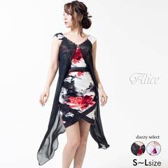 【P★10倍】[Alice][52746]ロングシフォン付モダンフラワータイトミニドレス