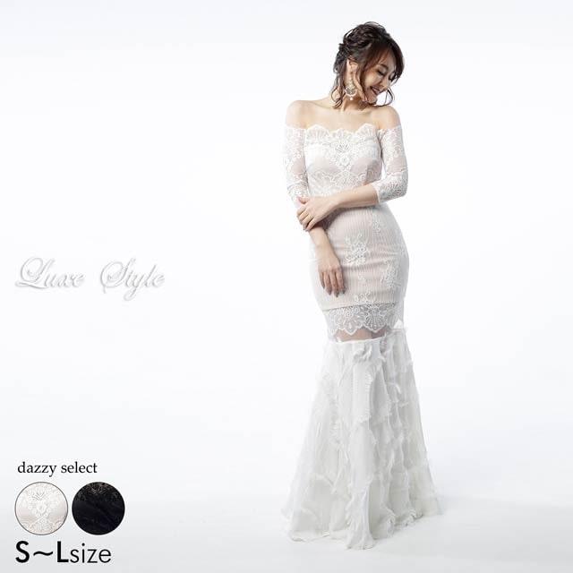 【P★10倍】[LuxeStyle]フルレースフリンジフリルマーメイドロングドレス[51716][送料無料]