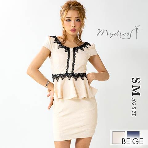 ローズデザインレースガーリーペプラムタイトミニドレス[mydress](Beige-S)