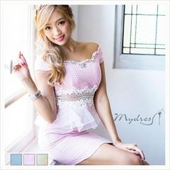 オフショル型オーガンジーペオウラムタイトミニドレス[my dress]