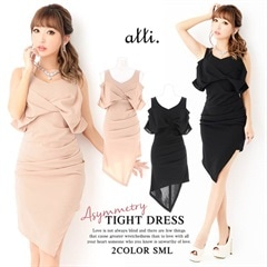 9/7UP[SMLサイズ]オープンショルダーワンカラーミニタイトドレス[3サイズ展開]