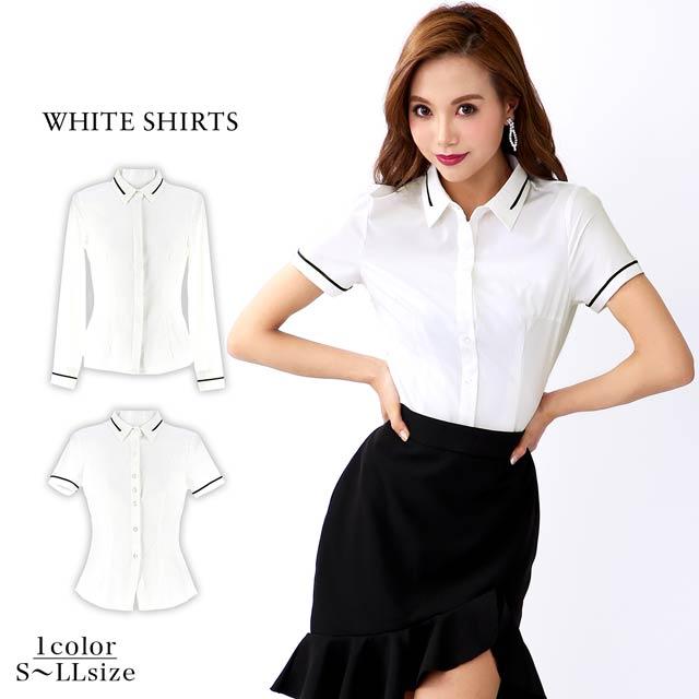 [S~LLサイズ]選べる2タイプ!テープライン付半袖&長袖シャツ[4サイズ展開]