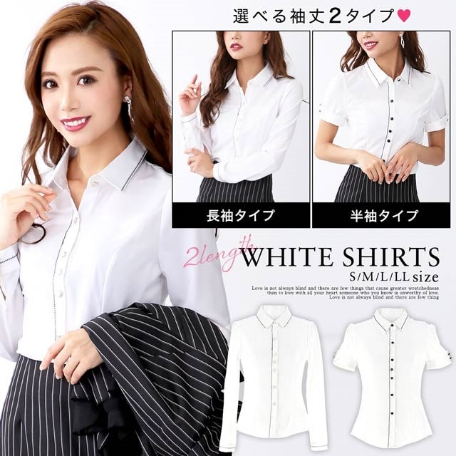 [S~LLサイズ]選べる2タイプ!ステッチ刺繍半袖&長袖シャツ[4サイズ展開]