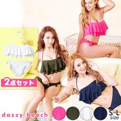 ワンカラー2段フリルホルタービキニ/水着【dazzy beach】[送料無料]